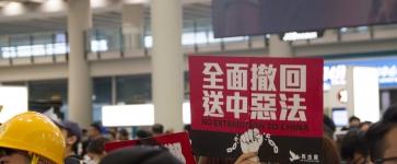 Neues Sicherheitsgesetz für Hongkong tritt in Kraft
